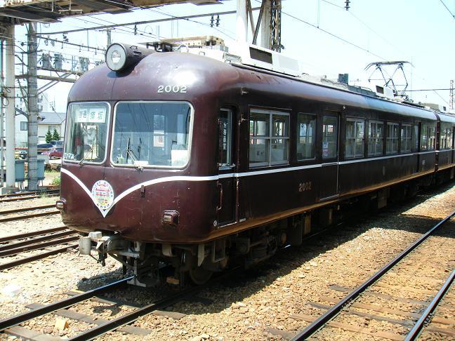 DSCF8841.JPG